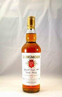 Longmorn 1983 Gordon&Macphail botteling. 31 jaar.